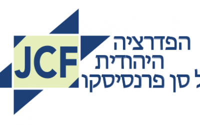 JCF-Hebrew-Logo-1